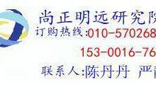 供2014-2019年中国NAS网络存储器市场调查及投资前景预测报告