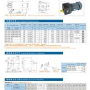 自动输送式全金属探测器140W电机图片