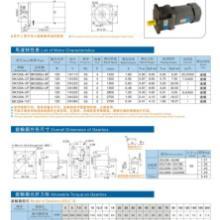 供应5IK120GN-S3F三相齿轮减速电机50HZ电压380V