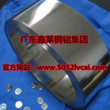 供应江苏钛合金带,TC4钛合金带价格批发