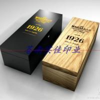 供应温州酒盒,温州酒盒加工,温州酒盒制作,温州酒盒生产,温州酒盒批发
