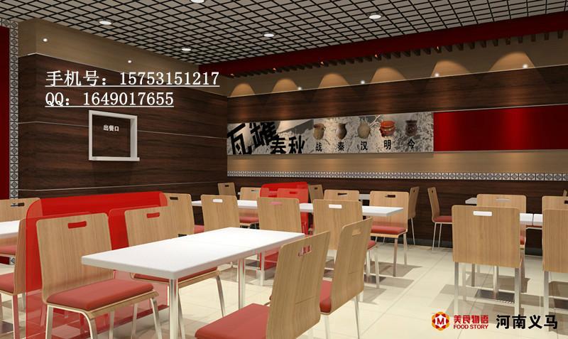 中式快餐加盟排行榜100度沸报价图片