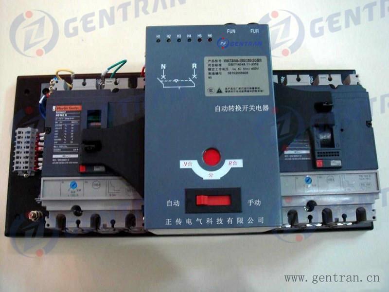 特价销售各类型号双电源切换开关 双电源 双电源自动转换开关