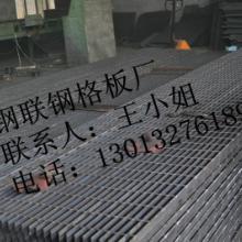 镀锌插接钢格栅板-钢格板厂-报价