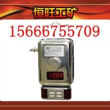 供应GYH25氧气传感器