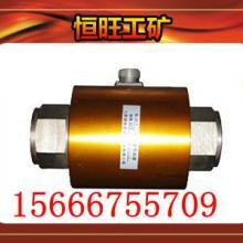 供应张力传感器
