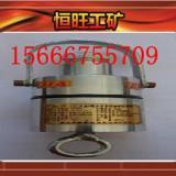 供应ZP-12C矿用触控传感器