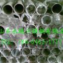 不锈钢焊管尺寸规格表304进口管材图片