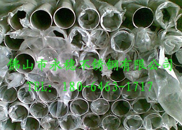 供应卫浴洁具管材水暖五金制品管