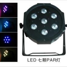 供应7颗12W四合一LED帕灯批发