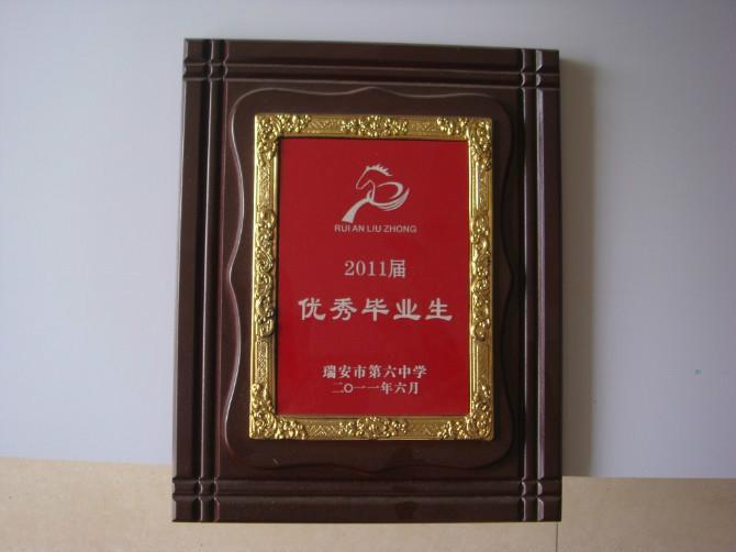 江水晶授权书先进个人奖牌销售