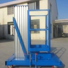 厂家供应铝合金升降机/单桅式铝合金升降机GTWY125-8M图片