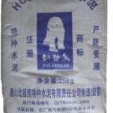 供应HCSA超高强水泥