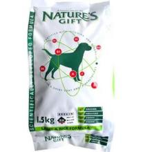 供应澳洲贵族高密度羊肉米饭成犬狗粮批发