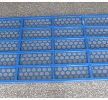 包头恒发筛网供应石油震动筛/钻井液石油泥浆网振动筛筛布泥浆网批发
