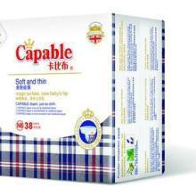 供应卡比布纸尿裤批发卡比布代理经销商网店代销哪里进货价格便宜最低批发