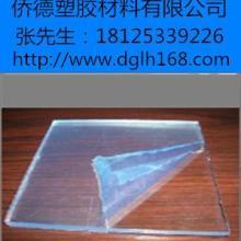 供应透明PC簿