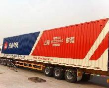 东莞到上海货运,东莞到上海专线图片