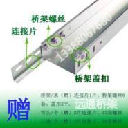 镀锌槽式电缆桥架图片