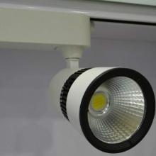 供应LED大功率COB轨道灯室内道轨灯具,大功率室内灯具批发
