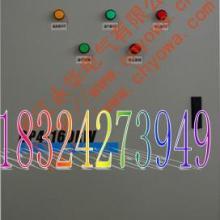 供应BQJX01化工防爆起动柜自耦减压起批发