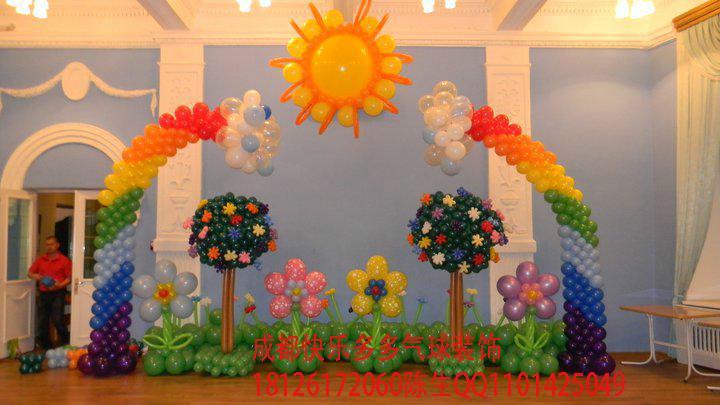 气球装饰 3 图片 气球装饰 3 图片大全 社会热点图片 非主流在线