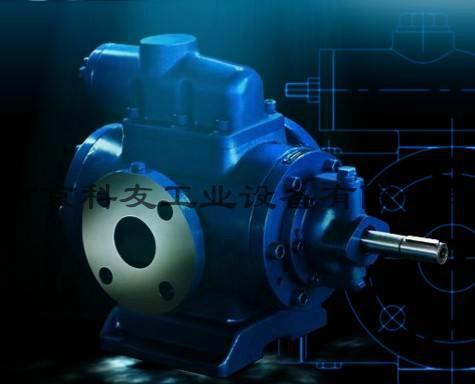 供应SNH660R54U8W2三螺杆泵