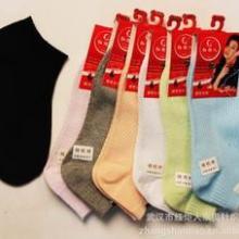 供应成人袜女袜卡通袜