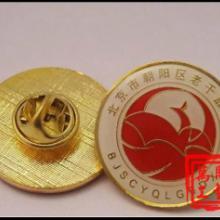 供应湖南金属胸章制作厂家,娄底哪里可以定做金属胸章?