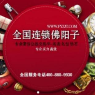 扬州收购二手手表回收帝舵手表图片