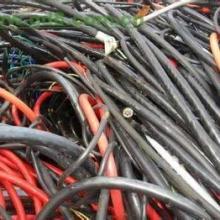 同安收购电缆线,海沧电缆线回收,翔安电缆线铜收购
