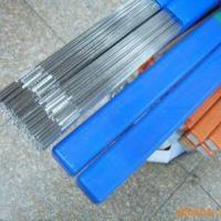 集美银焊条回收价格,集美银焊条回收中心,集美银焊条收购公司