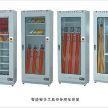 供应安全设备工具柜