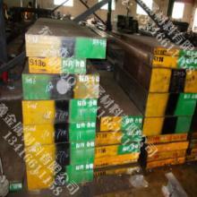 供应420钢材 420板材 420圆钢 420化学成分图片
