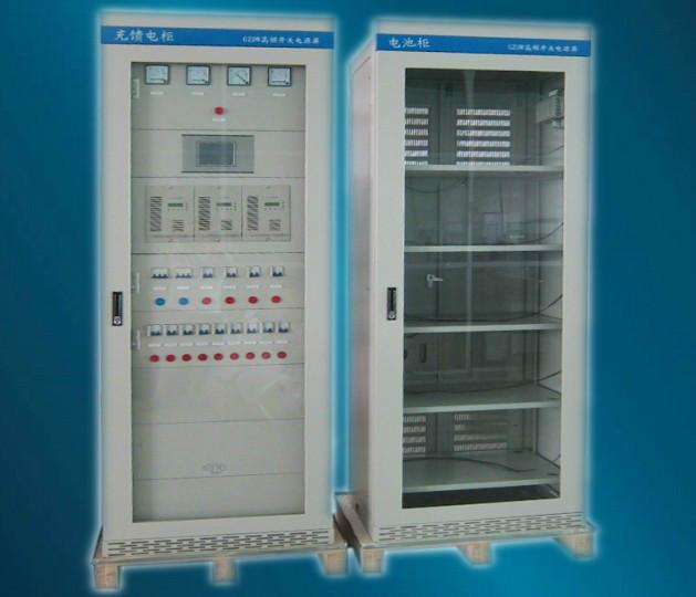供应GZDW-40AH/110V直流屏天津地区销售厂家