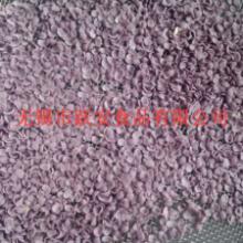 供应紫米粉