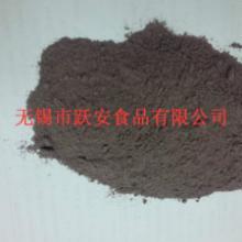 供应黑米粉