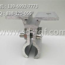 供应铝镁锰板平面夹具批发