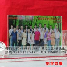 供应毕业纪念品,广州同学毕业礼品,同学会礼品,教师聚会水晶纪念品制作