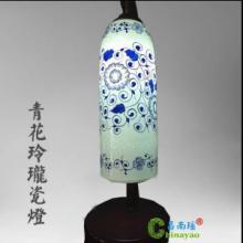 供应景德镇陶瓷台灯