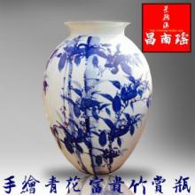 供应陶瓷花瓶的瓶型的赏瓶
