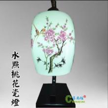 供应陶瓷工艺礼品/景德镇陶瓷台灯