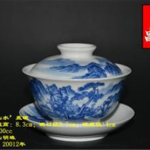 供应精品陶瓷盖碗工艺/批发零售