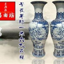 供应陶瓷青花花瓶