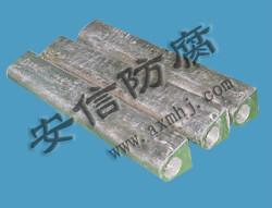 A安信厂家直销镁锰合金牺牲阳极,铝合金,锌合金,欢迎定做图片