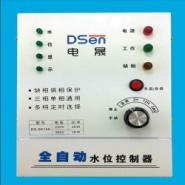 供水型自动水位控制器图片