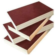 供应建筑模板1.6厚36覆膜板批发