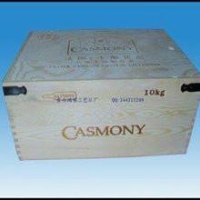 供应木质酒盒定做,木质包装盒,木质礼品盒,曹县精品酒盒,精品木盒