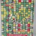 108建筑胶粉胶液图片