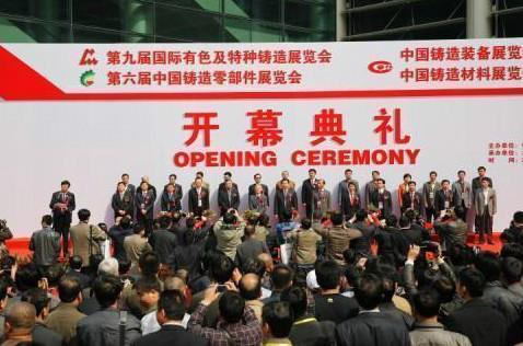 上海展览展会礼仪模特展览展会暖场活动策划展会开幕闭幕仪式策划公司图片